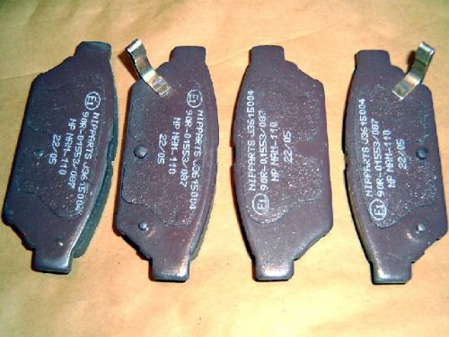 Brake pads, rear, Proton Coupe, etc